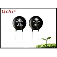 China Large Current MF73T NTC Thermistor For Limiting Inrush Current Of High Power Switch Power on sale