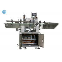Quality Round Plastic / Glass Bottle Labeling Machine  HL-T-401 With Oversea Serive wholesale