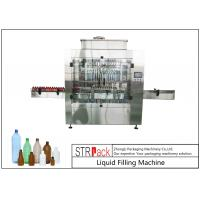 Quality PLC Control Timed Fully Automatic Liquid Filling Machine 16 Heads For Farm Chemicals wholesale