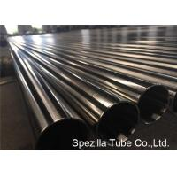 Quality DIN EN10357 Stainless Steel Sanitary Pipe , DN10 - DN200 Stainless Steel Dairy Tube wholesale
