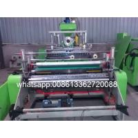 Quality Co Extrusion Plastic Film Making Machine Single Screw Extruder Line wholesale