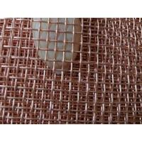Buy cheap Long service life Copper Mesh Cloth for Shielding or Filtering with pure copper proportion 99.9% (2 to 200 mesh/inch) from wholesalers