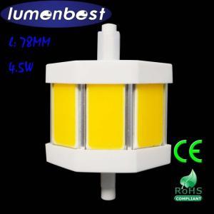 Quality R7S LED R7S BULB COB Aluminum+Plastic 4.5W 78mm(78mm*54mm) wholesale