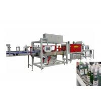 Easy Operate Industrial Plastic Wrap Machine , Automatic Sleeve Wrapping Machine