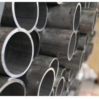 Quality Corrosion Resistance 2024 Seamless Aluminum Tubing With High Strength 2.4 Meters Length wholesale