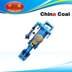 China Pneumatic Rock Drill on sale
