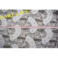 China 2014 New Fashion Chemical Lace / Guipure Lace / Cupion Lace Fabric on sale