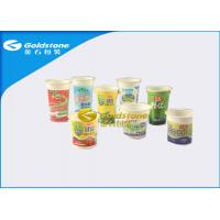 China HIPS / PP / Plastic Material Frozen Yogurt Cups , High End Plastic Cups on sale