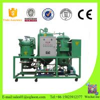 Quality China manufacture used lubricant transformer oil purification machine waste recycling wholesale