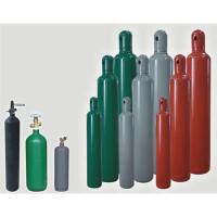 China Industry Gas Cylinder on sale