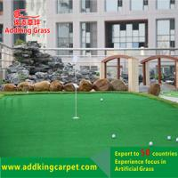 Synthetic Turf Artificial Grass Manufacturers In China Al002