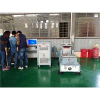 Buy cheap Sine Random Vibration Test System with MIL-STD Standard Lower Power Consumption product