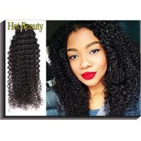 China Brazilian Human Hair Weft Kinky Curly Flat Curly Black Color Last Longer Healthy Ends on sale