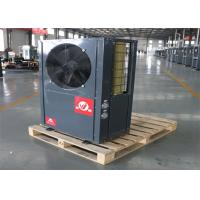Quality DN25 Greenhouse Heat Pump R22/3Kg Cooling Water Flow 2.0m³/H 4.3KW Max Input wholesale