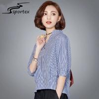 China Blue Stripe V Neck Lady Blouse , Womens Dressy Blouses Sweat Absorbent on sale
