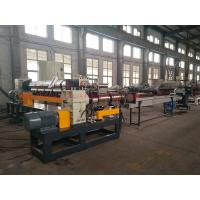Side force feeder two stage PP PE granulation machine pelletizing line