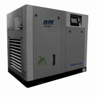 Cheap 15kw/20hp 8bar 116psi water lubrication oil free screw air compressor for chemical industry air compressor oil free for sale