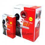 Quality 2 Day Diet Pills Japan Lingzhi Slimming Formula Capsule wholesale