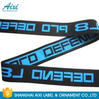 Quality Colored Garment Woven Jacquard Elastic Waistband For Underwear , Neck Tape wholesale