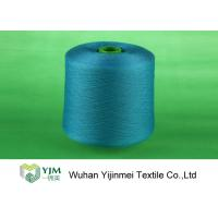 Quality Professional Plastic Cone Polyester Yarn Dyeing , Dyed Color 100% Polyester Spun Yarn wholesale