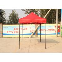 Quality 2m X 2m Fold Up Shade Shelters , Movable Custom Made Pop Up Tents Weather Resistant wholesale