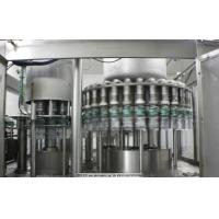 Buy cheap PLC automatic ControlReverse Osmosis Drinking Water Treatment Plant Filling from wholesalers