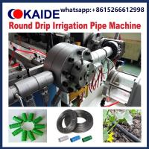 China drip Irrigation Pipe production Machine/tube d'irrigation goutte à goutte/drip irrigation tape on sale