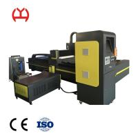 Quality Aluminum 1000w Fiber Laser Metal Cutting Machine 220V Voltage IPG Control System wholesale