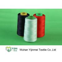 Quality 3000yrd 5000 yrd Wholesale Export Spun Polyester Thread In 20/2 30/2 40/2 wholesale