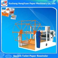 Quality Embossing Square Napkin Paper Rewinding Machine wholesale
