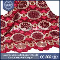 China 2016 Customizable decorate with stones polyester african swiss voile lace in switzerland on sale
