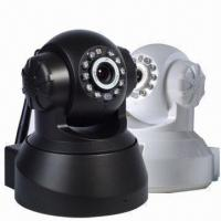 China 2.0MP P2P Network Cameras, Wireless/Pan 355, Tilt 120/SD Card, Notify Alarm Information Via E-mail on sale