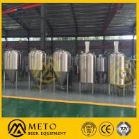 Buy cheap Professional manufacturer for beer brewery equipment from wholesalers