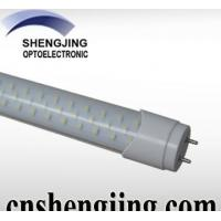 Buy cheap 24W LED Tube Lamp G13 from wholesalers
