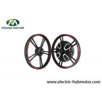 China 18''36V 250W DC brushless geared high speed electric bike motor on sale