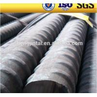 Quality PSB550 tie rod steel bar wholesale