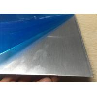 Quality 5083 LF4 En Aw-5083 Aluminum Alloy Plate Marine Grade  Good Weldability ABS Certificate wholesale