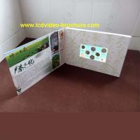 Quality Bespoke Matte Cover Lcd  Video greeting card SD card memory / magnetic switch wholesale