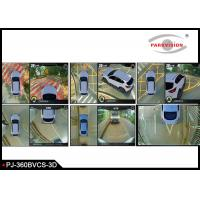 Quality 3D 360 Degree Surrounding Bird View Security System For Car 4 Way Camera Recording for Parking Driving wholesale