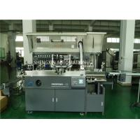Cheap Automatic Round Oval Flat bed Screen Printing Machine PLC Controlled 4000pieces / hr for sale