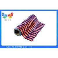 Quality Food Grade Waterproof Printed Plastic Rolls Film For Mcdonald Ketchup Sauce Packing wholesale