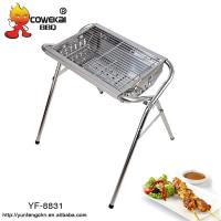 China Portable outdoor charcoal barbecue grill on sale