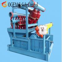 Quality Mud Cleaner,solids control equipment,high performance mud cleaner wholesale