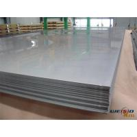 Quality Safety Closure Professional Aluminum Plate AA8011 H14 / H16 wholesale