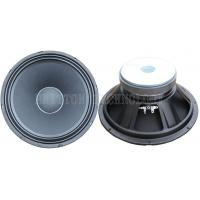 Quality 12'' Midbass Powered PA Speakers 96dB 150 W For Car Audio System wholesale