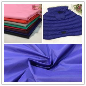 China Wear Resistance Soft Nylon Fabric , 380T Breathable PU Coated Nylon Fabric on sale