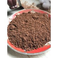 Quality High Efficient Unsweetened Alkalized Cocoa Powder Contains Certain Amount Of Alkaloid wholesale
