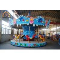 Quality Luxury And Attractive Amusement Park Carousel Ocean Style 4.8 M Height wholesale