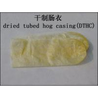 Cheap Dried hog casings-Special size for sale