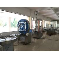 China Packing machine milk powder production line for bottle can on sale